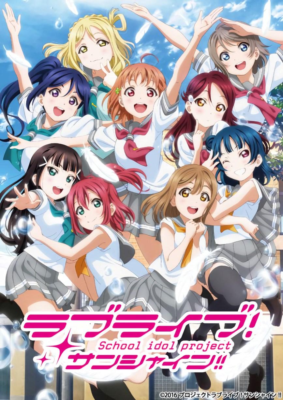 Love-Live-Sunshine-Season-2-Visual