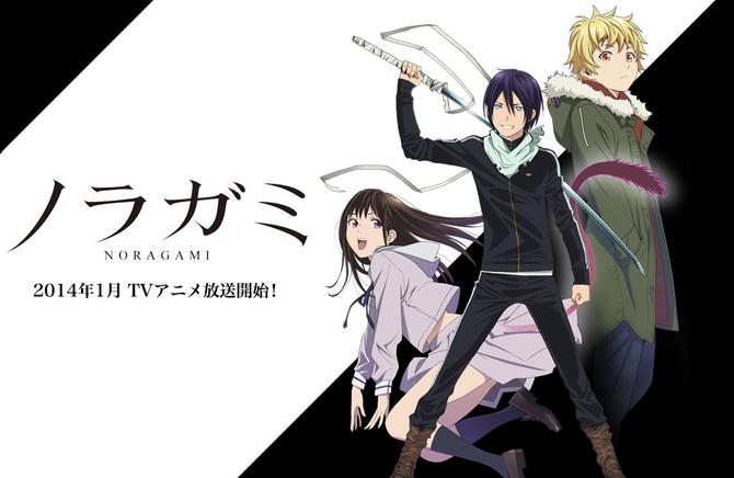 Noragami_Anime