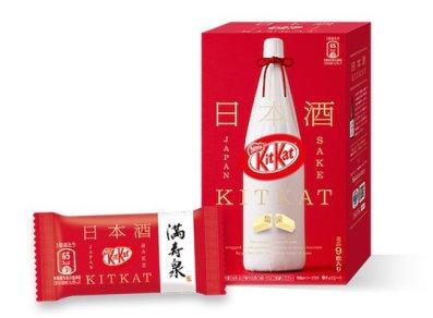japanese-kitkat-sake-flavor-alcoholic-chocolate